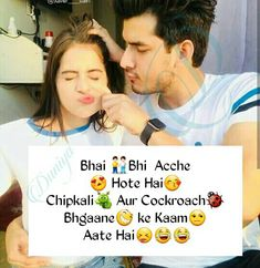 Is baat mai koi shak nhi Bro And Sis Quotes, Brother Sister Love Quotes, Brother And Sister Relationship, Little Boy Quotes, Sister Quotes Funny, Crazy Girl Quotes, Funny Quotes, Hey Brother, Nephew Quotes