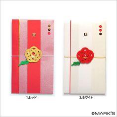 【マークスオリジナル】 結婚祝・スタイリッシュ/金封(ご祝儀袋)