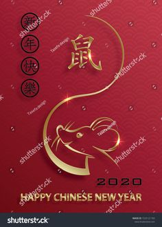 Happy chinese new year 2020 year of the Rat, red and gold paper cut rat character, flower and asian elements with craft style on background (Translation : happy chinese new year year of the rat) Chinese New Year Design, Chinese New Year Card, Asian New Year, China, Circle Borders, Chinese New Year Background, Chinese Patterns, Year Of The Rat, Gold Paper