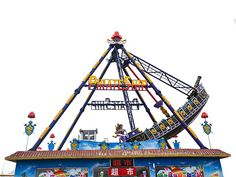Hot-Sale Pirate Ship Ride Used For Playground At Best Price