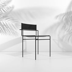 T°mida Chair by Pedro Paulo Venzon | Yellowtrace