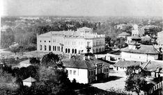 Palatul Ghica, înainte de a fi transformat în Teatrul Lyric