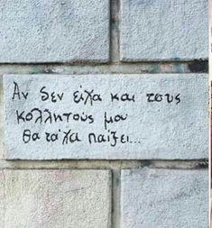 Greek Quotes, Spiritual, Thoughts, Humor, Motivation, Sayings, Lyrics, Humour, Funny Photos