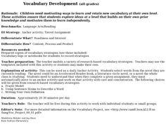 Vocabulary Development Lesson Plan | Lesson Planet
