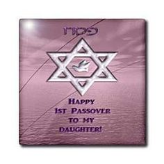 """1st Passover to Daughter, Star of David with Dove in Pink - 12 Inch Ceramic Tile by Beverly Turner Photography. $22.99. Clean with mild detergent. Image applied to the top surface. Construction grade. Floor installation not recommended.. Dimensions: 12"""" H x 12"""" W x 1/4"""" D. High gloss finish. 1st Passover to Daughter, Star of David with Dove in Pink Tile is great for a backsplash, countertop or as an accent. This commercial quality construction grade tile has a high gloss..."""
