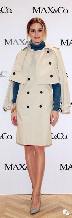 Who made Olivia Palermo's tan trench vest, jacket, and nude pumps?