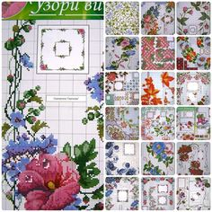 Cross stitch Ukrainian Embroidery Flower Patterns Tablecloth Pillow Napkin 7 uz #Diana #Crossstitch
