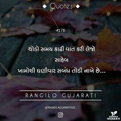 સુવિચાર,સ્ટેટ્સ,સ્ટોરીસ અને વિડિઓ માટે આજેજ લાઈક કરો અમારું પેજ ❤️❤️❤️ @rangilagujaratigj1 @rangilagujaratigj1 @rangilagujaratigj1… Like Quotes, Picture Quotes, Best Quotes, Motivational Thoughts, Positive Quotes, Hindi Quotes, Qoutes, My Love Poems, Thing 1