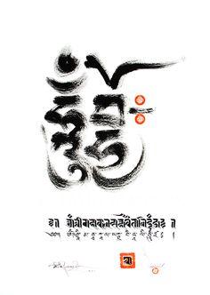 Tashi Mannox – Tibetan Calligrapher by Planetary plus | 1martialart