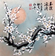 Page 9 Buy Chinese plum blossom paintings & scrolls from China. Save compared to your local store by good plum blossom painting artists. Japanese Artwork, Japanese Painting, Japanese Prints, Chinese Painting, Chinese Art, Japanese Illustration, Illustration Art, Image Japon, Art Asiatique