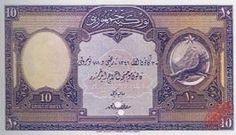 Bozkurt basımlı 10 lira ön yüz