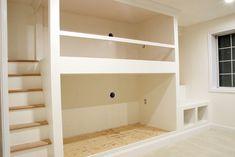 Mashup Monday: 27 Inspired Bunkrooms. - Slave to DIY