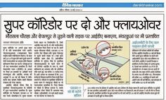 Development at Super Corridor Indore News & Latest Updates