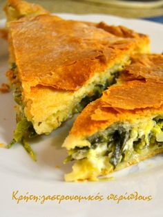 φύλλο γιαουρτιου για πιτες Greek Recipes, Desert Recipes, New Recipes, Favorite Recipes, Recipies, Greek Cooking, Cooking Time, Pastry Recipes, Cooking Recipes