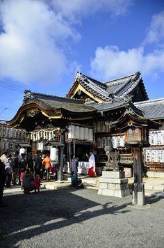 Hokoku Shrine,Shiga Ken,Nagahama Shi 報国神社滋賀県長浜市