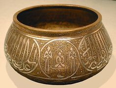 Brass engraved and in laid with silver. Islamic Art Pattern, Pattern Art, Persian Beauties, Iranian Art, Historical Art, Ancient Architecture, 14th Century, Art Object, Geometric Designs