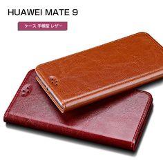 Huawei Mate 9 ケース 手帳型 レザー ストラップ付き スリム シンプル Mate 9 手帳型カバーmate9-65-l61114 - IT問屋直営本店
