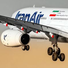 40 best iran air images iran air plane air ride - Iran air office in london ...