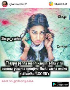 Ssss Can T Avoid U Friends Love Quotes Quotes Picture Quotes
