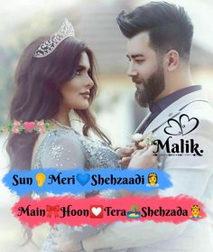 Love Song Quotes, Poetry Quotes In Urdu, Love Songs, Cute Relationship Quotes, Cute Relationships, Bindas Log, Enjoy Your Life, Deep Words, Invite Your Friends