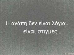 ΕΙΚΟΝΕΣ ΜΕ ΛΟΓΙΑ (by N@si@) - YouTube Greek Love Quotes, Posts, Google, Youtube, Messages, Youtubers, Youtube Movies
