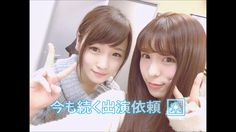 AKB48 川栄李奈 転身! AKB48 Rina Kawaei Transformation!