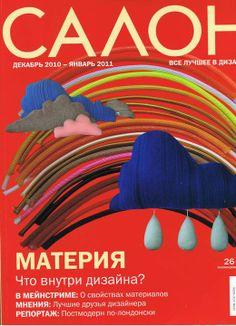 "VILLARI for the magazine ""Salon"" in january 2011"