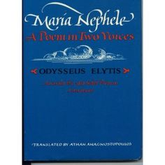 Maria Nephele A Poem in Two Voices, Odysseus Elytis, Athan Anagnostopoulos