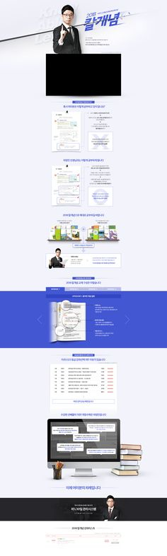 다음 @Behance 프로젝트 확인: \u201c사연의 왕좌 promotion page\u201d https://www.behance.net/gallery/45386525/-promotion-page