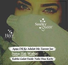 Attitude Quotes For Girls, Girl Attitude, Sad Love Quotes, Girly Quotes, Romantic Song Lyrics, Heart Touching Lines, Love Shayri, Love In Islam, Love Thoughts