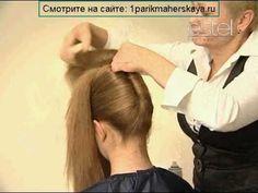 """Прическа : """" Ракушка"""". French twist hairstyle for medium hair tutorial - YouTube"""