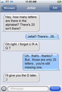 Jerza sexting part 1