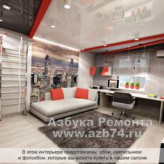 Комната мальчика-подростка в современном стиле площадью 17 м2