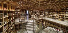 Gallery of Hyundai Card Travel Library / Wonderwall - 10