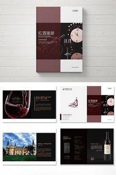 Wine Design, Bottle Design, Layout Design, Design Art, Graphic Design, Layout Template, Templates, Catalogue Layout, Wine Supplies