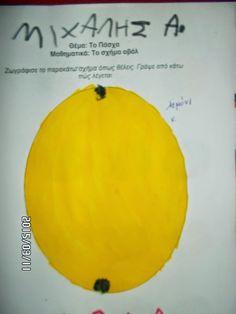 Νηπιαγωγείο Κοκκίνη Χάνι: Συνέχεια των πασχαλινών μας δραστηριοτήτων Pineapple, Fruit, Blog, Pine Apple, Blogging