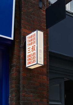 Studio NinetyOne (formerly is an independent design studio based in East London. Restaurant Signage, Restaurant Interior Design, Wayfinding Signage, Signage Design, Japanese Bar, Sign System, Exterior Signage, Japanese Interior, Interior Photography