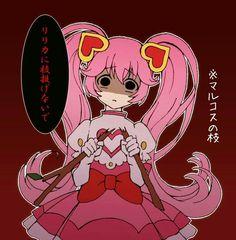 ワープ枝投げ/ ちょっと痛いよ? Vocaloid, Meg Meg, Kawaii, Manga, Funny Cute, Boku No Hero Academia, Compass, Geek Stuff, Fan Art