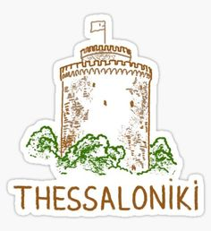 Thessaloniki Greece stickers featuring millions of original designs created by independent artists. Thessaloniki, Travel Posters, Sticker Design, Athens, Stamps, Stickers, Christmas Ornaments, Holiday Decor, Things To Sell
