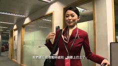 國泰航空《走進我們的一天》機艙服務員篇