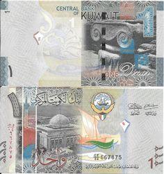 KWAIT - CÉDULA DE 1 DE DINAR ANO 2014 - PEÇA EM ESTADO DE CONSERVAÇÃO FLÔR DE ESTAMPA !