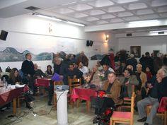 ΔΕΚ. 2007 - Πληρέστατη ενημέρωση στο Δερβένι από την ΕΡΓΟΣΕ για την πορεία των εργασιών