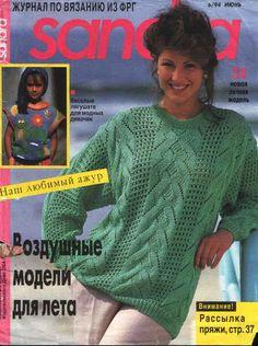 6-1994 - Ольга - Picasa Webalbumok