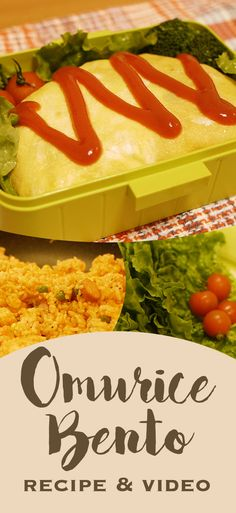 Omurice Bento! Visit our site for 100 quick and easy traditional japanese bento lunch box recipes and ideas for adults. Pin now for later!