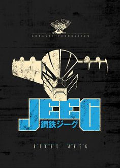 063 Jeeg Head Metal Print by Yexart Design. All metal prints are professionally printed, packaged, and shipped within 3 - 4 business days and delivered ready-to-hang on your wall. Shirt Logo Design, Robot Cartoon, Canvas Prints, Framed Prints, Print Artist, Tag Art, Wood Print, Cool Artwork, Concept Art