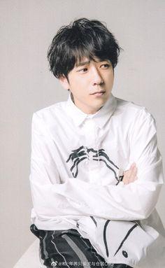 Ninomiya Kazunari, Movie Magazine, Cute Guys, Sexy, Super Cute, Handsome, Boys, Movies, Collage