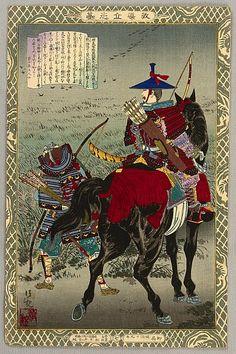 Warrior - Kyodo Risshi by Kiyochika Kobayashi