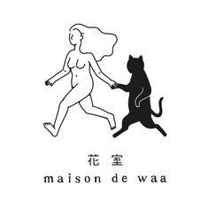 57338927180312c01b58637bc07d9667.jpg (1788×1788) Graphic Design Illustration, Illustration Art, Logo Label, Type Tattoo, Japanese Logo, Game Logo, Logos, Branding Design, Logo Branding
