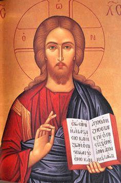 Ῥωμαίϊκο Ὁδοιπορικό: Ἅγιος Ἰωάννης Χρυσόστομος: Περὶ τῆς ἀγάπης τοῦ Χριστοῦ