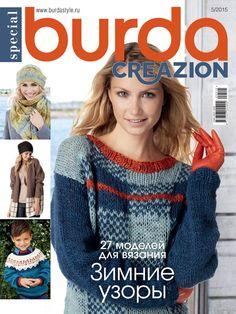 Журнал по вязанию Burda. Creazion №5/2015 на Verena.ru